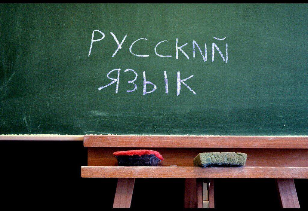 репетитор русскому языку цт