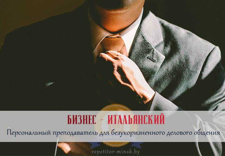 сколько стоит репетитор английского языка в москве