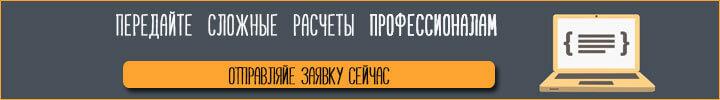 Заказать лабу по программированию в Минске