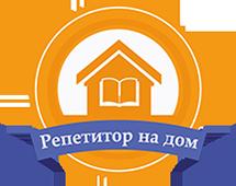 Репетитор Минск