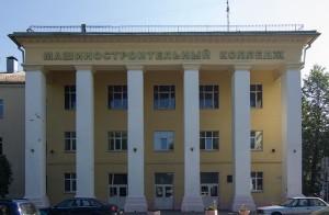 Поступить в колледж в Минске репетитор