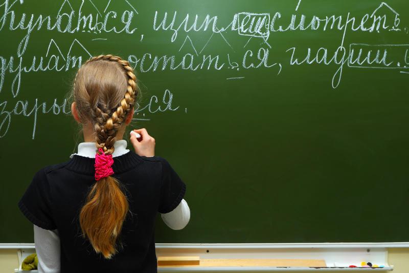репетитор начальных классов русский