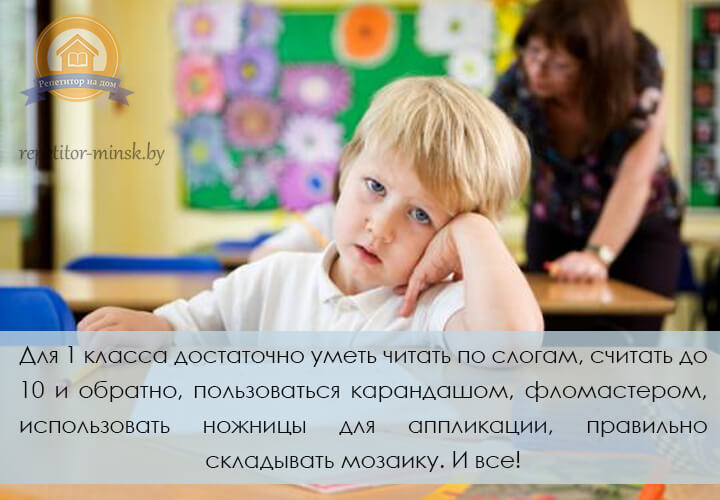 pervoklashki-2