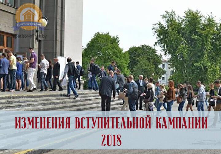Подготовка к ЦТ 2018 2019