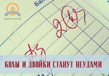 Новости образования Беларуси