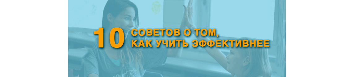 Стать репетитором по математике в Минске