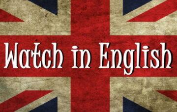 Как учить английский по сериалам
