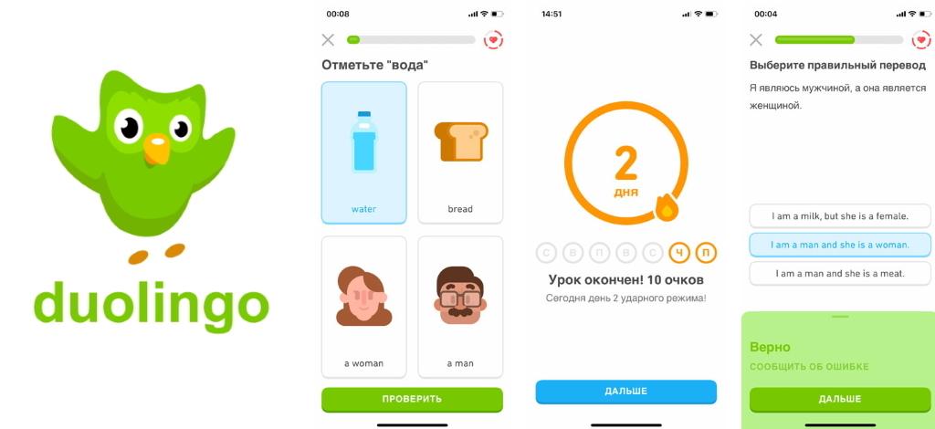 Приложение для английского языка Duolingo